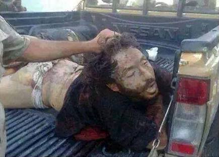 Death of muslim