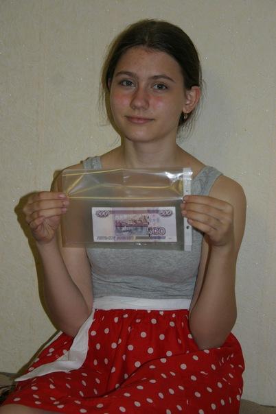 Анна Лычагина, хуёжница, принявшая участие в уничтожение картин на Плотинке
