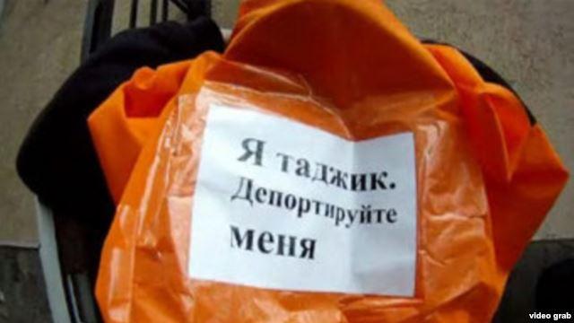 Депортация по Российски