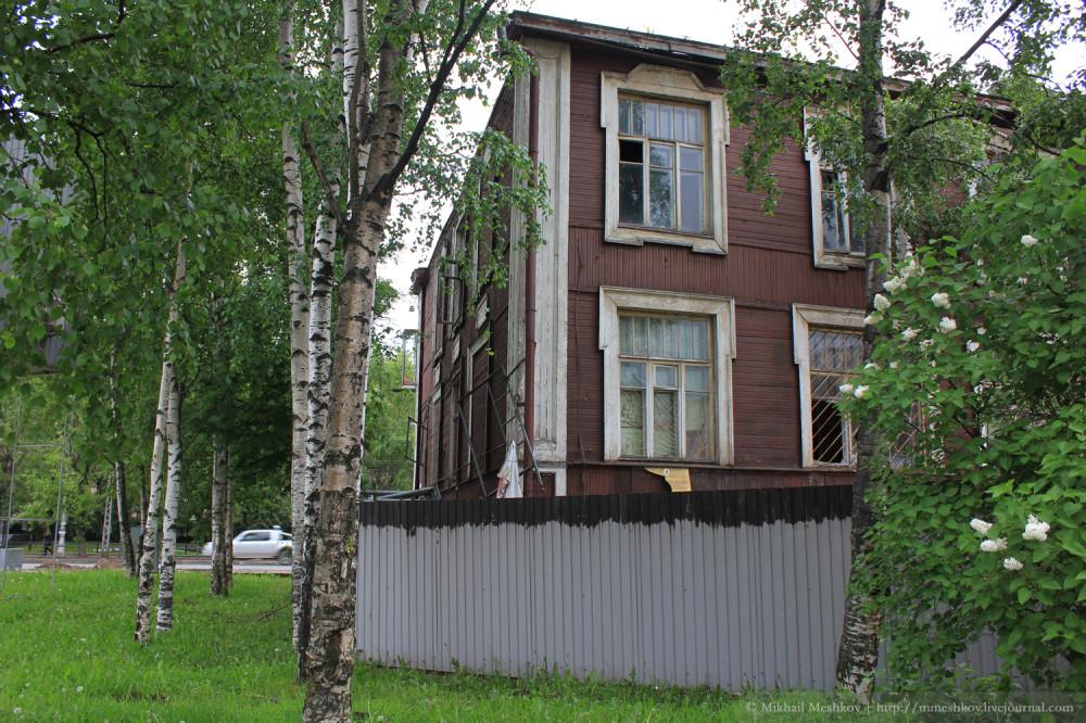 Поликлиника №1 в Петрозаводске