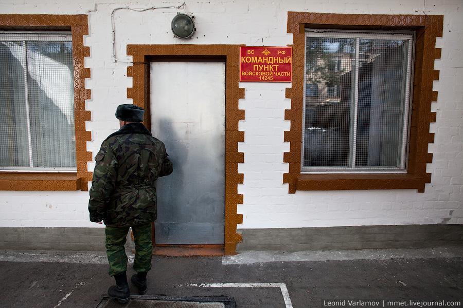 Режицкая дивизия РВСН. Озёрный (Выползово, Бологое-4)