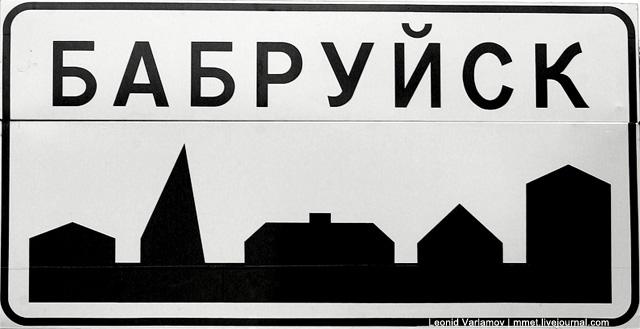 герб очакова