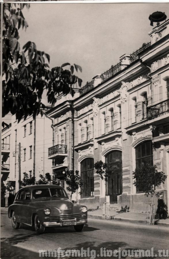 Дом Учителя. Фото Д. Глазунова