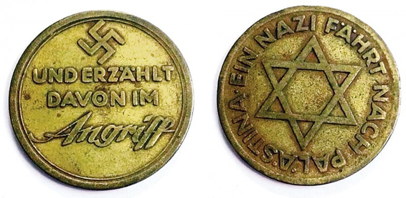 Медаль сотрудничества нацистской и сионистской организаций