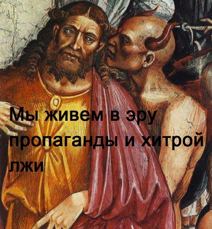 """Почему именно Хабенский снял именно """"Собибор""""?"""