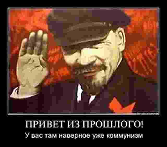 """Послезнайка читает Ленина """"Нужен ли обязательный государственный язык?"""