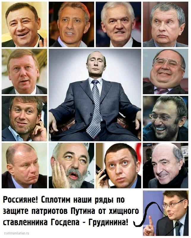 """Выборы, выборы: кандидатов – в """"сидоры""""?"""