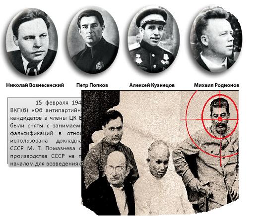 Анализ версии Кузнечевского