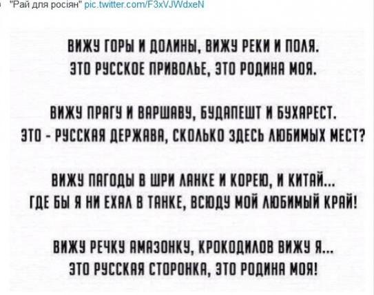 УРА_На_ХЕР
