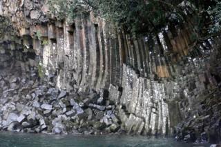 Basaltic Rock Organ