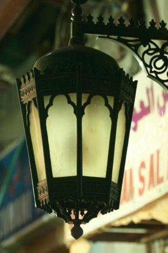 Spice souk lamp