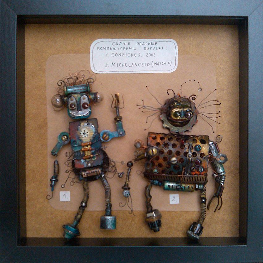 robot-18