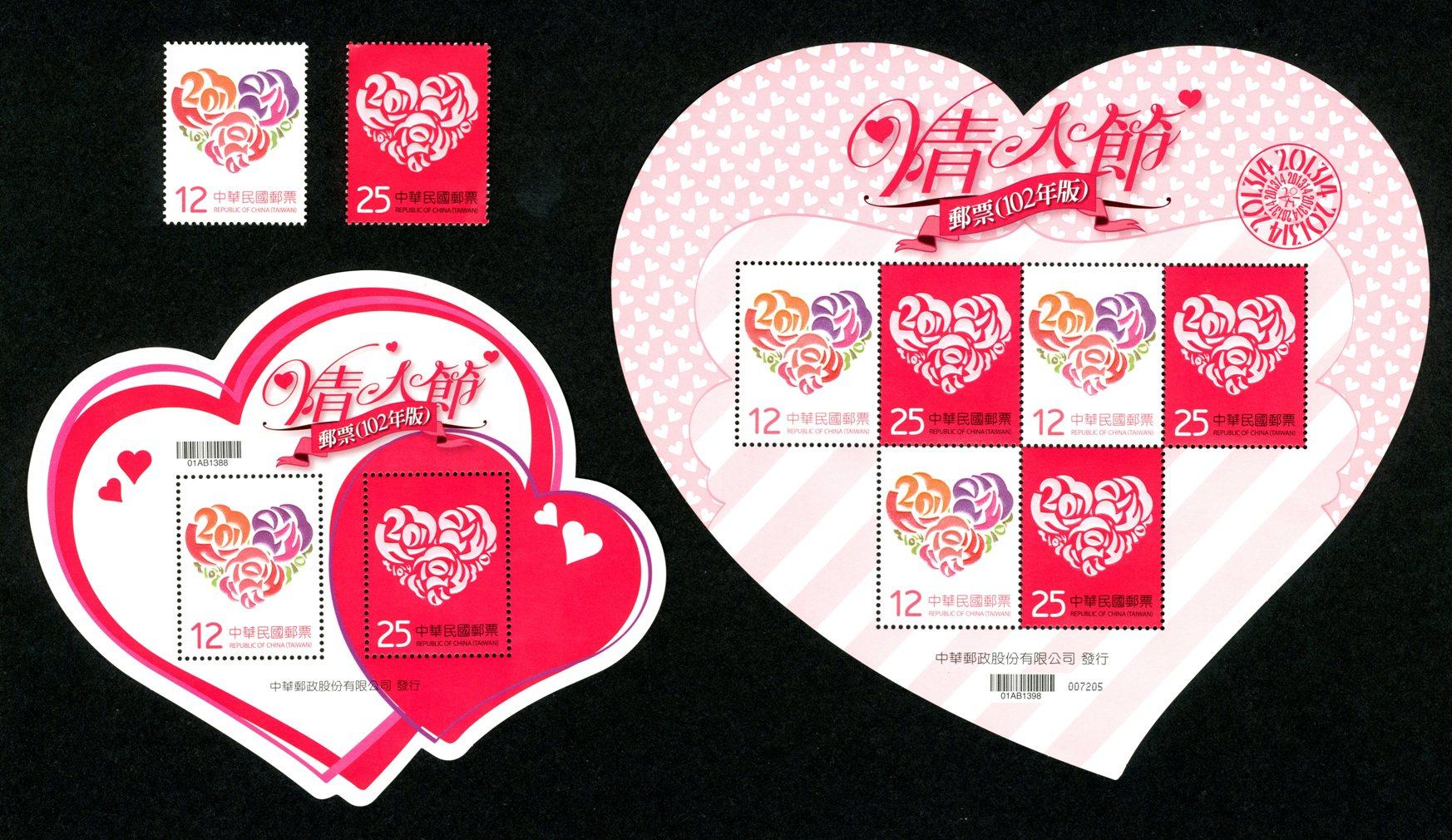 Taiwan Valentine 2013