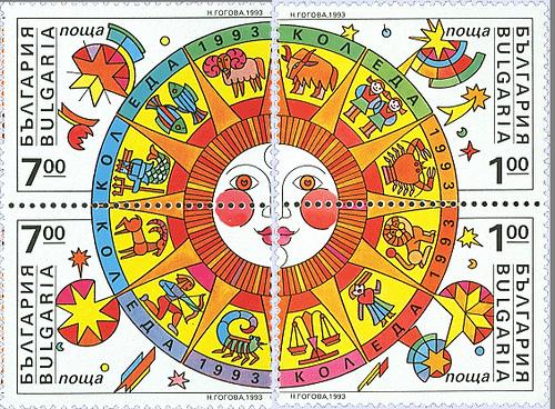 Bulgaria_zodiac