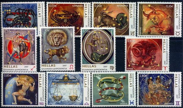 Greece zodiac