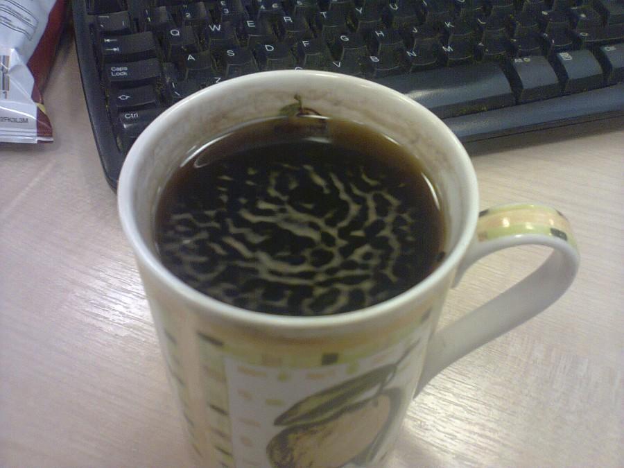 my_mug