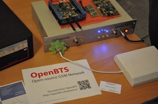 Open source GSM