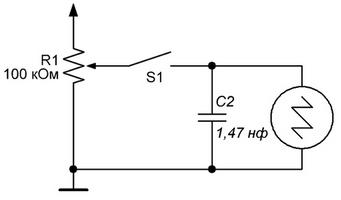 Измерение напряжения на конденсаторе