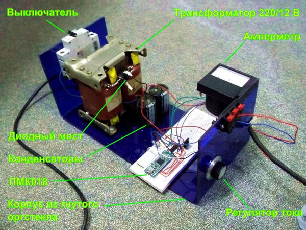 Электронный блок электрохимической установки