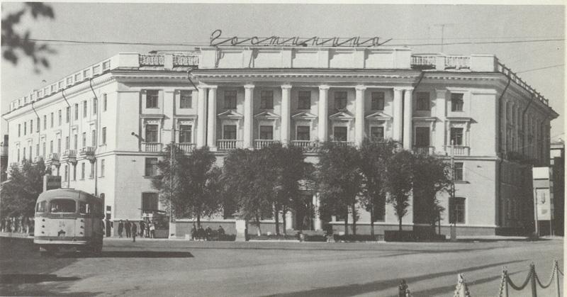новотроицк гостиница