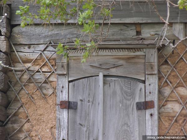 старый дом 1