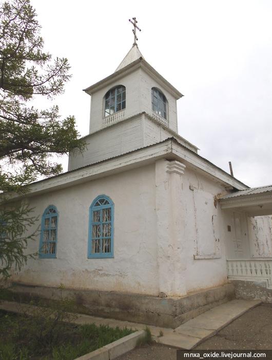 церковь3