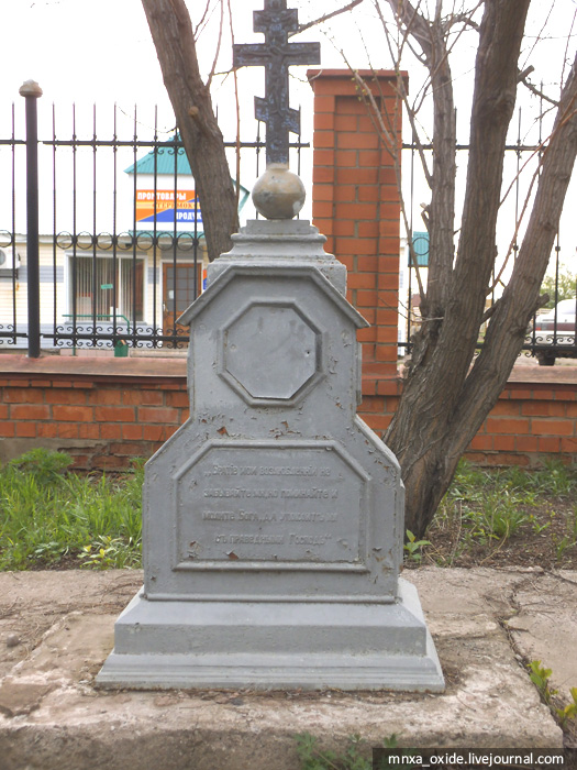 надгробие2