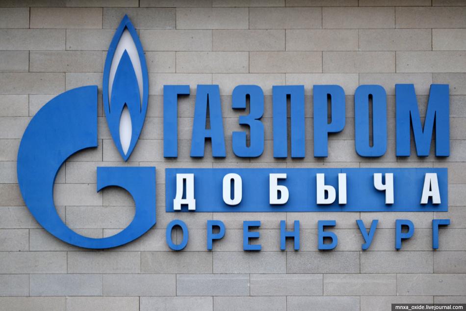 Газпром снаружи3к