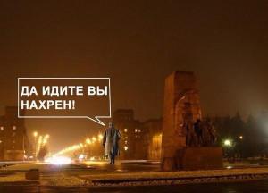 В-Харькове-снесли-памятник-Ленину