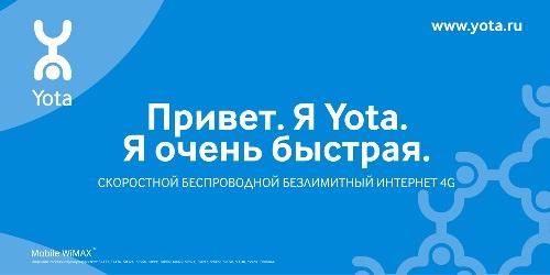 yota-yota