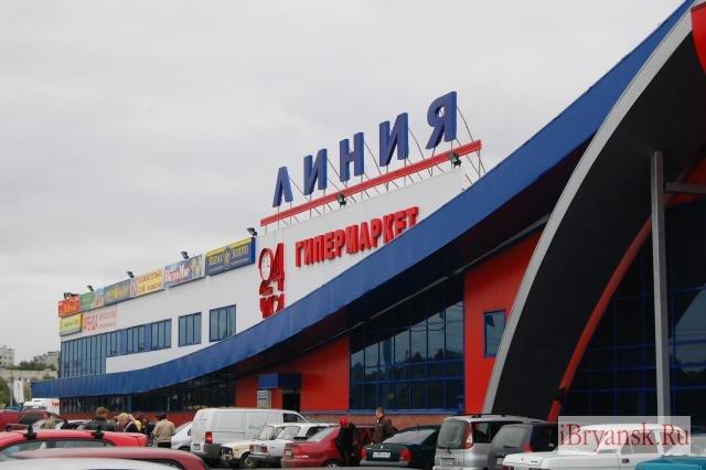 razvlecheniya11
