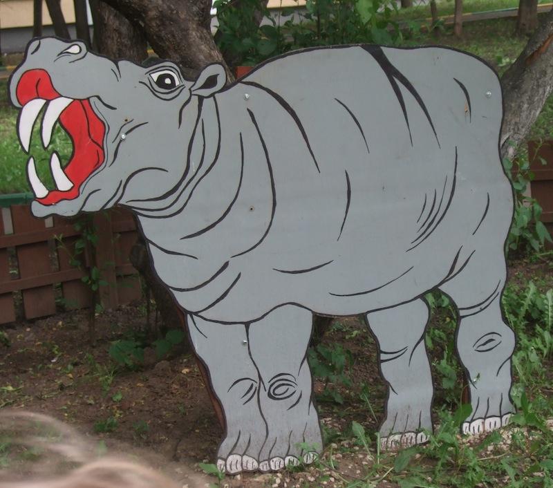 horror_hippo