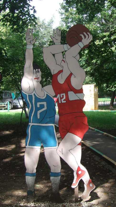 emo_basketball