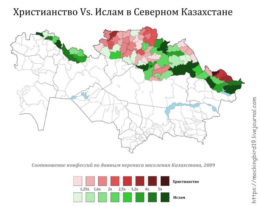 Христианство Vs. Ислам в Северном Казахстане. Жива ли еще Южная Сибирь?