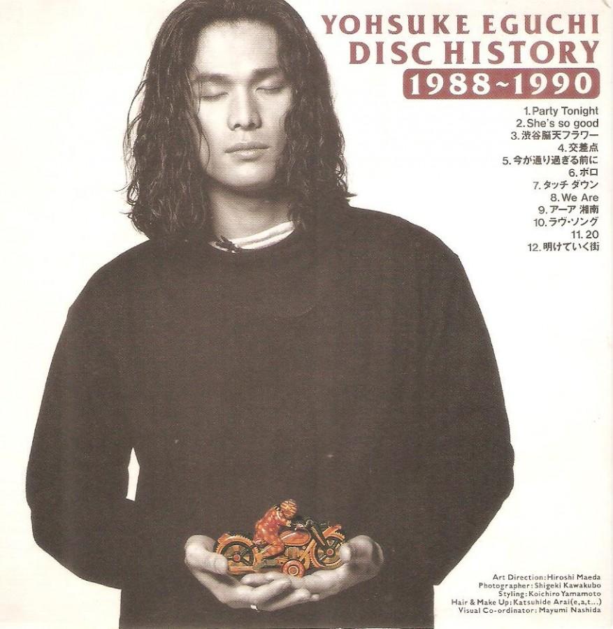 Eguchi Yohsuke