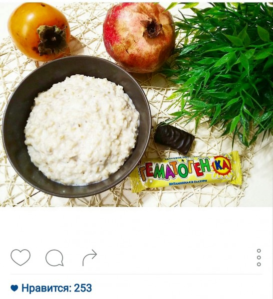 Instagram как бизнес-инструмент