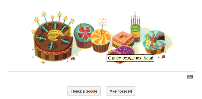 google_HB
