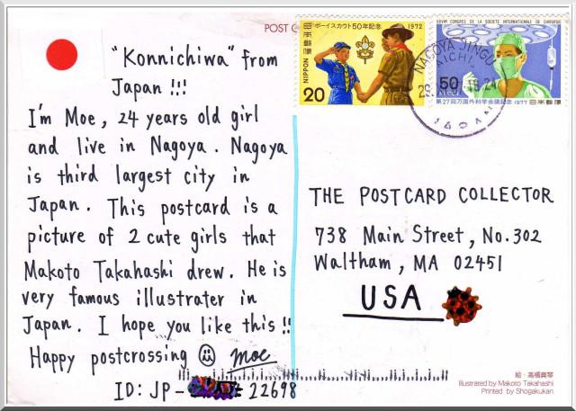 правильное оформление открытки с поздравлением на английском образец никогда перестаете