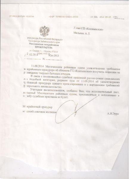 документы 016