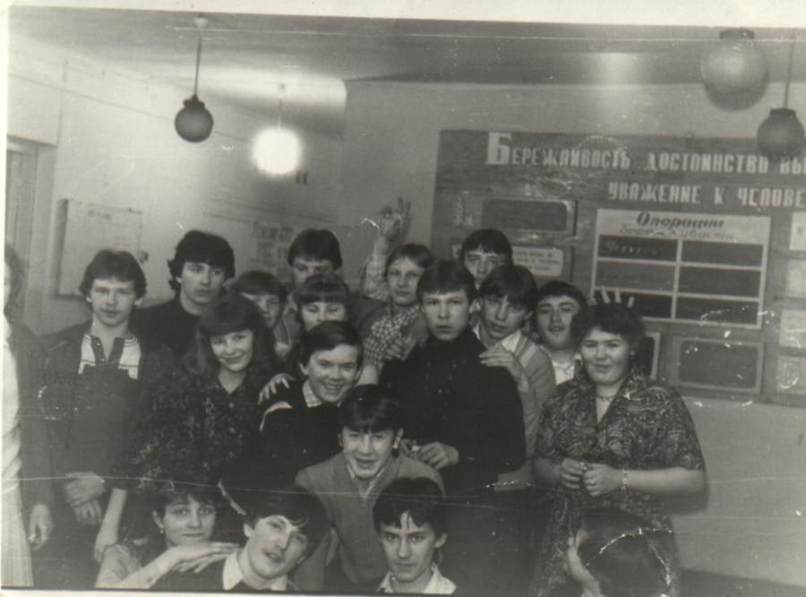 23 февраля 1985 г после дискотеки