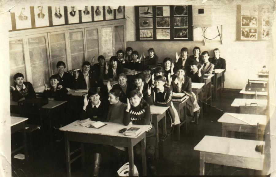 Мой класс 1985 г