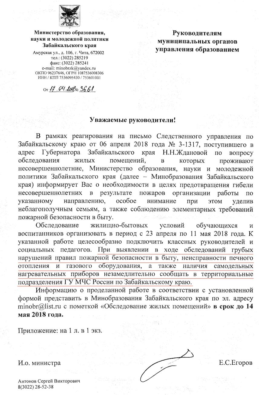 Справка из тубдиспансера Улица Шолохова больничный лист 2012 облагается пфр
