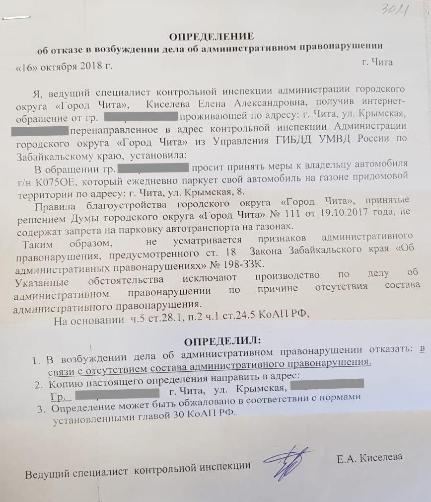 Максимальный срок регимтрации для граждан рб