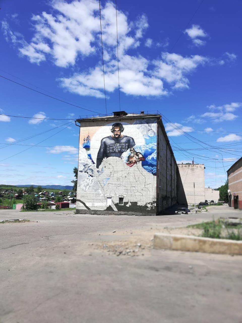 г. Могоча, ул. Аникинская, дом 7