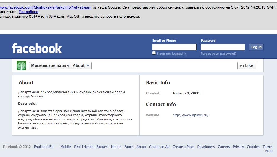 Снимок экрана 2012-11-08 в 19.26.27