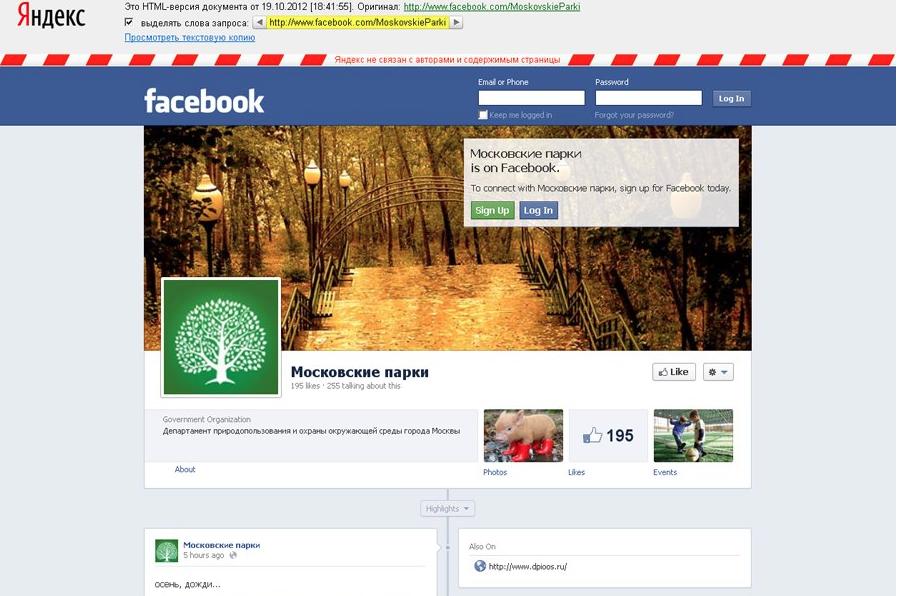 Снимок экрана 2012-11-08 в 21.03.15