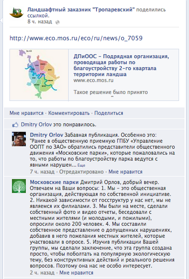 Снимок экрана 2012-11-08 в 18.46.05