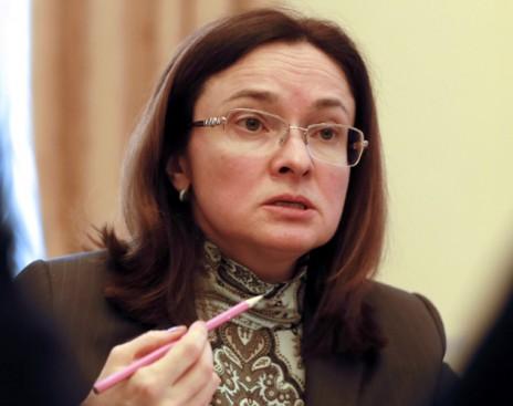 курс рубля снизился по отношению к доллару и евро