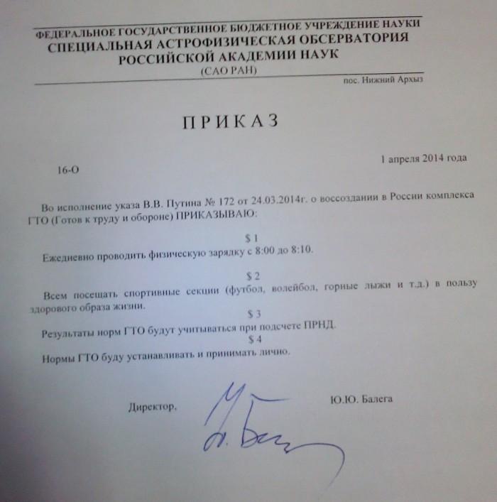 IMG10176