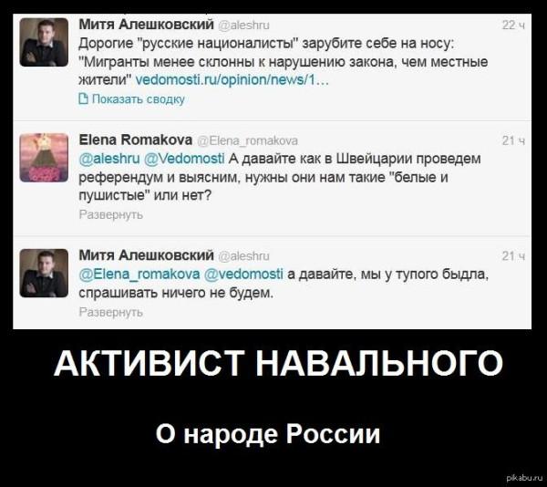 aleshkovsky.jpg